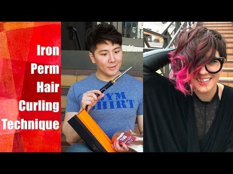 Iron Perm Hair Curling Technique