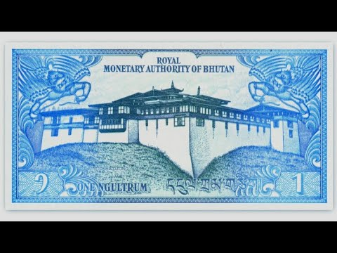 Bhutan 1 Ngultrum 1986 Rare Note - Bhutanese Currency Bank Note