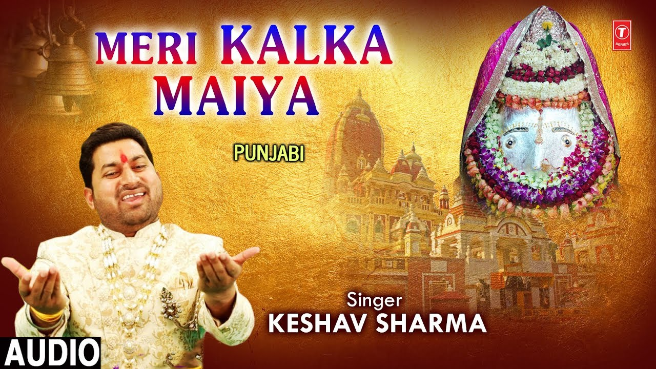 MERI KALKA MAIYA I  KESHAV SHARMA I Punjabi Devi Bhajan I Latest Audio Song
