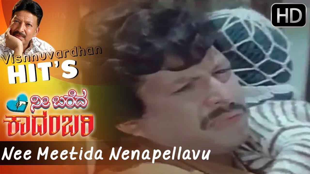 Vishnuvardhan---evergreen-hits kannada playlist download or.