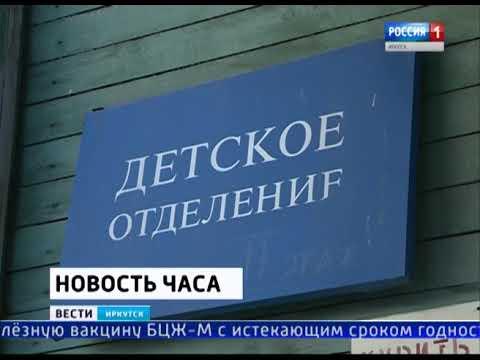 Минздрав Иркутской области начал служебную проверку по просроченной вакцине
