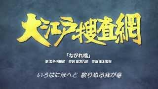 ながれ橋 - 若子内悦郎