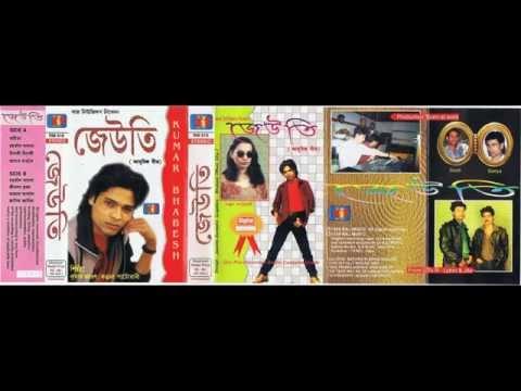 Aha Na Kakholay | Kumar Bhabesh & Kalpana Patowary | Album Jeuti
