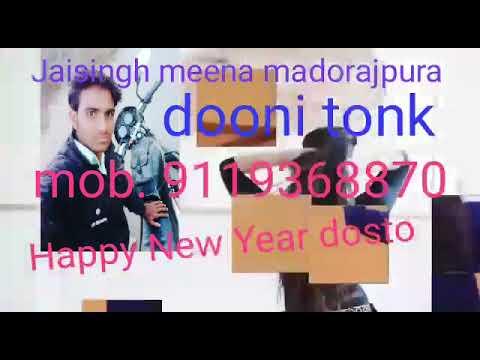 100 Me Say 90 OK Dhoka New Songs 2019