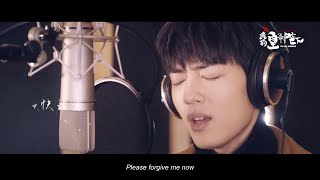 Gambar cover [ENG SUB]Xiao Zhan's Most Loving Song -- Stepping On Your Shadow
