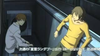 Cena fandublada do anime Natsuyuki Rendezvous, primeiro episódio. ELENCO Ryosuke Hazuki: Daniel Martins Atsushi Shimao: Marcelo Gouvêa Rokka ...
