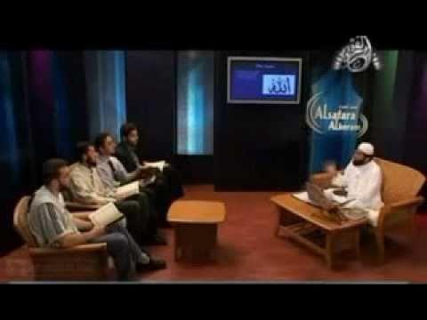 Learn Tajweed With Yasir Qadhi - The Ideal Muslimah