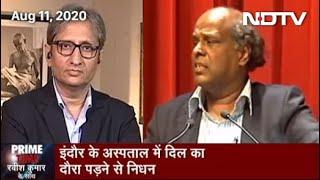 Prime Time With Ravish Kumar: Rahat Indori - 'लहू से मेरी पेशानी पे हिंदुस्तान लिख देना'