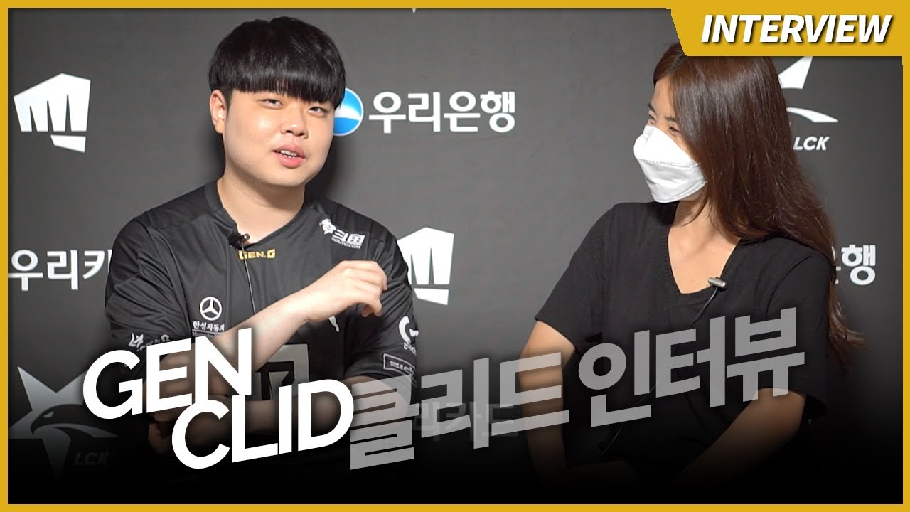 "GEN Clid wonders if Bdd deserves the POG votes, talks whether ""LCK aggression"" is true 