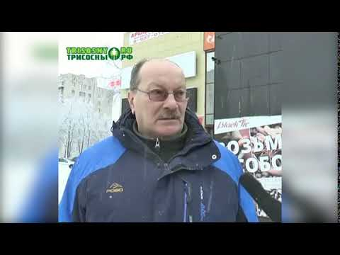 Конкретно о погоде в Димитровграде