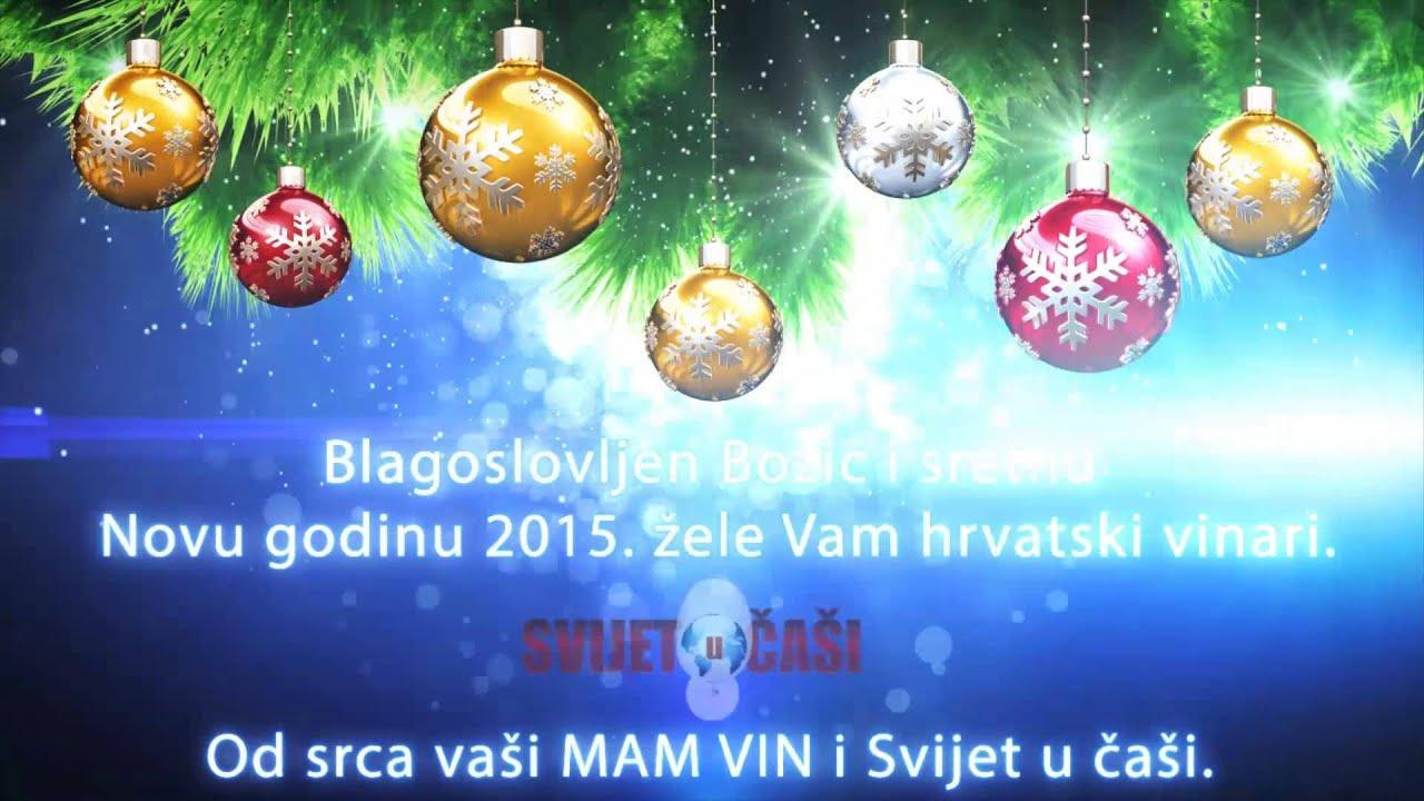 čestitka božićna novogodišnja Božićno   Novogodišnja čestitka 2015.   YouTube čestitka božićna novogodišnja