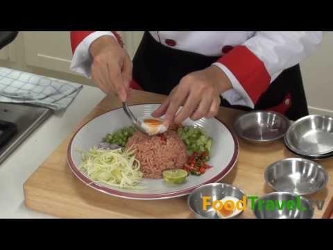 ข้าวผัดน้ำพริกปลาทู