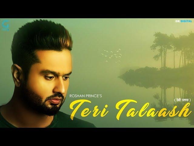 Teri Talaash (Full Song) Roshan Prince | Happy Raikoti | Latest Punjabi Sad Song 2018 | Geet MP3