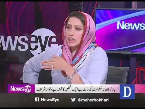 NewsEye - 03 May, 2018 - Dawn News