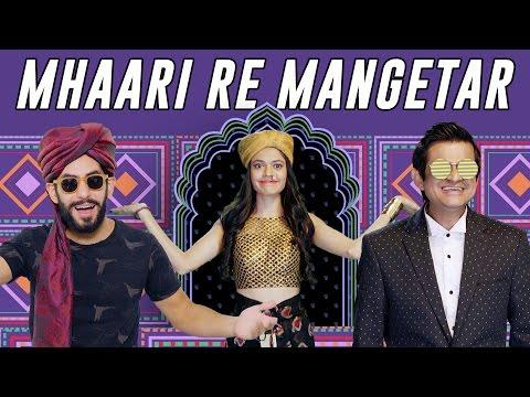 Mhaari Re Mangetar  Maati Baani Ft Alaa Wardi