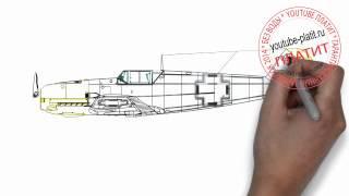 Как нарисовать поэтапно немецкий самолет великой отечественной(Как нарисовать самолет поэтапно простым карандашом за короткий промежуток времени. Видео рассказывает..., 2014-06-28T12:32:39.000Z)