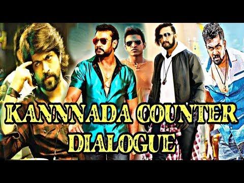 Kannada Counter Dialogue DJ Song || Yash Darshan Dhruva Sarja Kiccha Sudeep Dialogues Songs