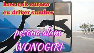 Pesona Giri Adipura ! Trip Report Bus Sugeng Rahayu 7183 Wonogiri - Sukoharjo - Solo