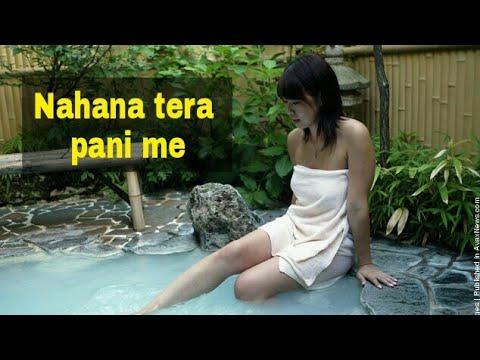 Nahana Tera pani me ll Ashish Tripathi.. \\ Hindi kavita.