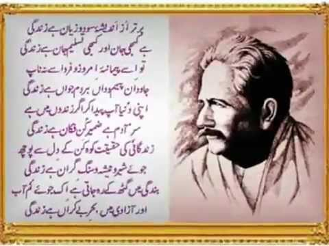 Khaddam-ul-Quran