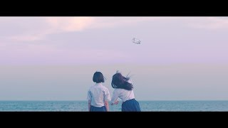 ココロオークション「向日葵」Music Video(short version)