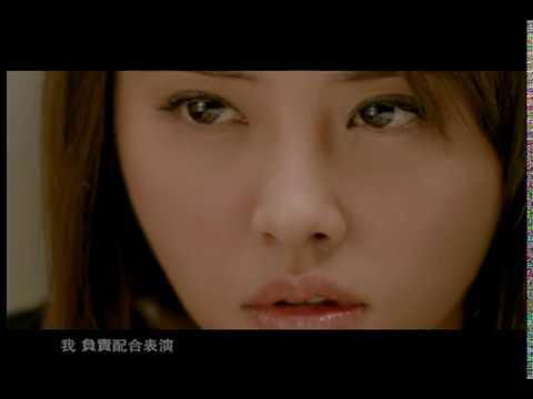 蔡依林 Jolin Tsai - 妥協 Compromise (華納official 官方完整版MV)