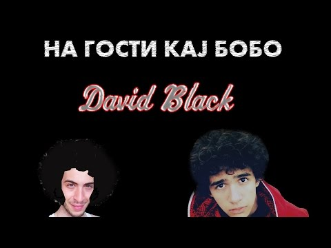 BobiBeatbox - David Black gostin