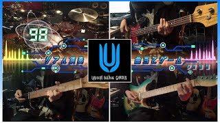 【8月度】日替わりローテーション更新!(8/5~9/1) このチャンネルでは演奏する楽器が増えていくイントロクイズを、様々なアーティストの曲...