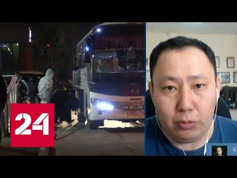 Пассажиров, прибывших из Бангкока в Иркутск, проверяют на коронавирус - Россия 24