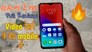 realme 2 pro full review after 10 days || camera , battery , performance, screen review in hindi