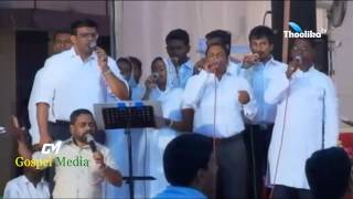 IPC  91st General Convention 2015 - Day 2 - Worship Song