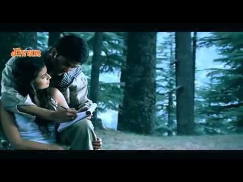 Humein Tumse Hai Pyaar - Naam Gum Jaayega (2005) Special Com