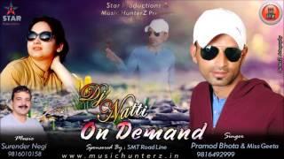 Latest Dj Natti On Demand 2017 - Gaangi Gorkhi - Pramod Bhota & Miss Geeta | Music HunterZ