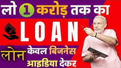 Government Loan for the New Business Idea - Start up business Loans  
