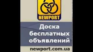 Доска бесплатных объявлений(, 2014-10-04T15:49:24.000Z)