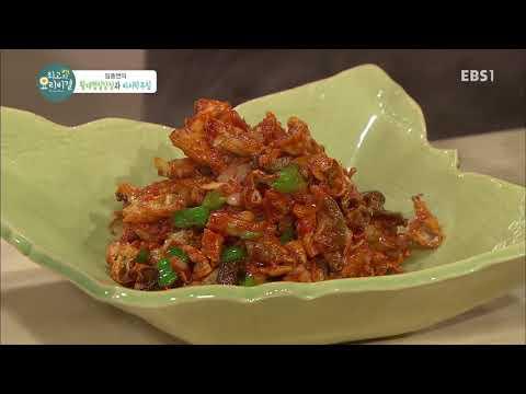 최고의 요리 비결 - 임종연의 황태껍질강정과