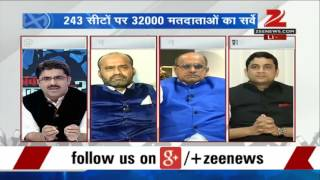 Bihar Assembly Elections: What do the poll survey results exhibit?-Part 2