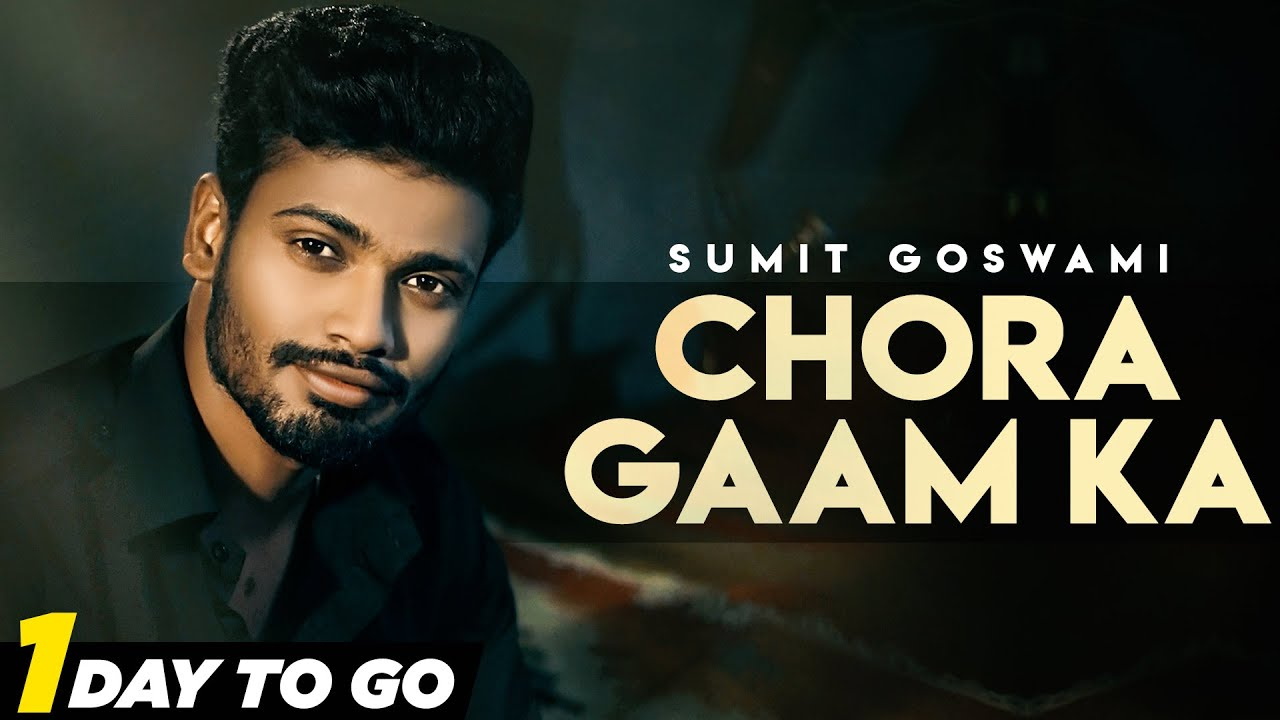Sumit Goswami | Chhora Gaam Ka | First Look | Latest Haryanvi Song 2021 | Speed Records Haryanvi