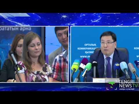 Kazakhstan Minister of Economy refutes devaluation speculations