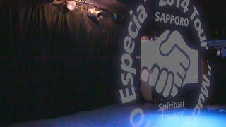 """Mucho GUSTO Especia"" 2014 Tour 札幌公演 レンズの埃... @Spiritua..."