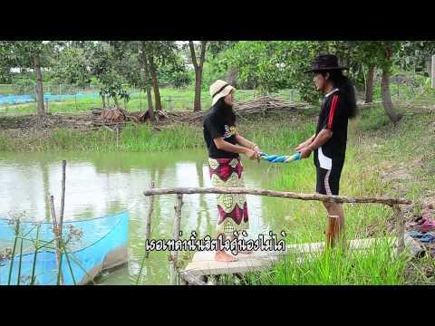 ภูมิแพ้กรุงเทพ (MVฉบับล้อเลียน)