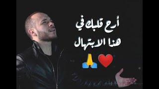 الله يا الله - محمد كندو | Allah ya Allah - Mohamed Kendo