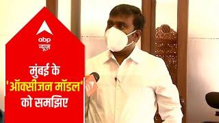 What is Mumbai's oxygen management 'model'? Explains BMC's Add. Municipal Commissioner P Velrasu