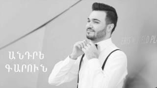 ANDRE - Garun // ԱՆԴՐԵ - Գարուն