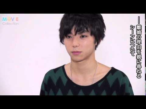 『2つ目の窓』村上虹郎インタビュー
