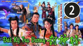 Đát Kỷ Trụ Vương  02/40 (tiếng Việt); DV chính: Trần Hạo Dân, Tiền Gia Lạc, TVB/2001