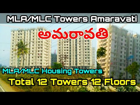 [ MLA/MLC ] Amaravati Government Complex Legislature Members Housing Project Work's Update