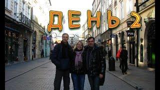 Путешествие в Краков: старинные достопримечательности + открытия художника!(Первое, что мне понравилось в Кракове, так это наш шикарный номер в хостеле (читайте об этом и смотрите видео..., 2014-01-22T13:56:35.000Z)