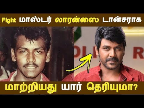 Fight மாஸ்டர் லாரன்ஸை டான்சராக மாற்றியது யார் தெரியுமா? | Kollywood News | Tamil | Cinema Seithigal