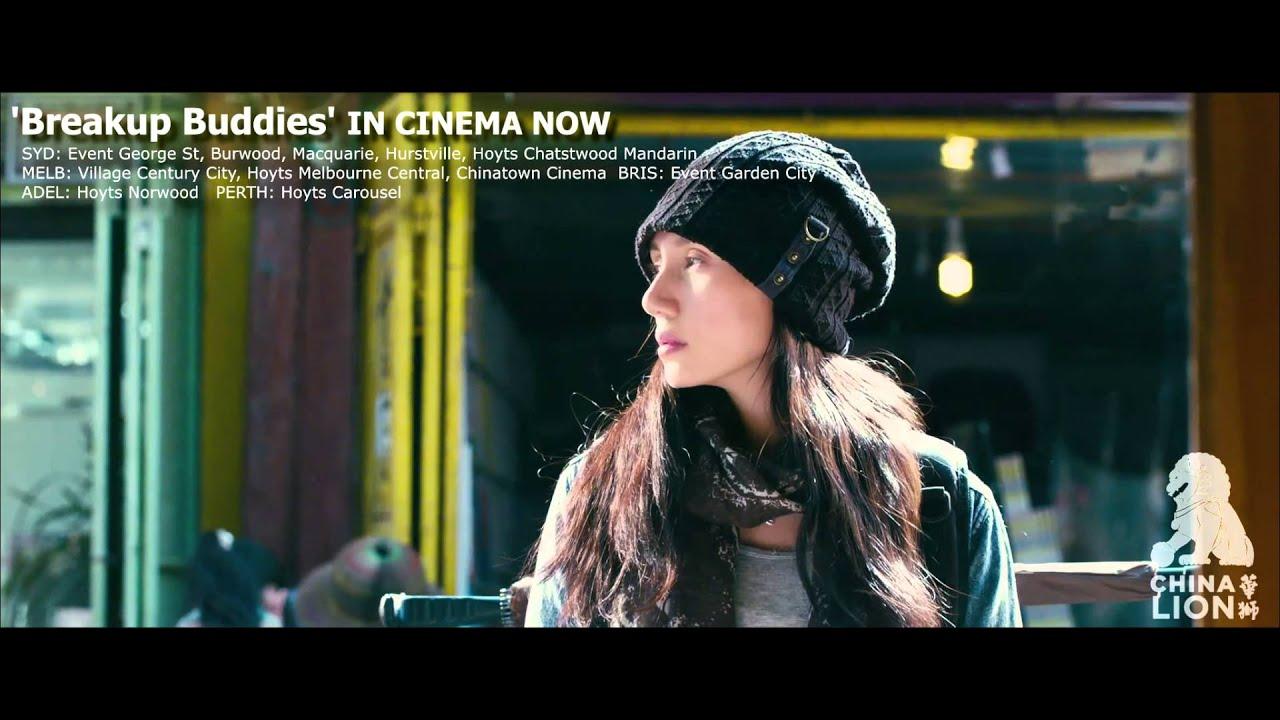 Breakup Buddies Xin Hua Lu Fang Movie Tvc Youtube